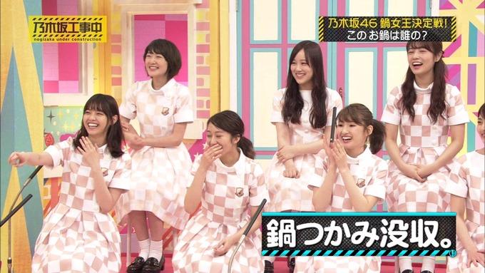 乃木坂工事中 鍋女王決定戦③ (4)
