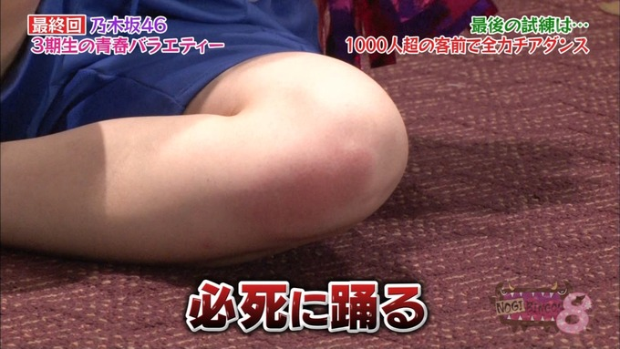 NOGIBINGO83期生 最後の試練③ (24)