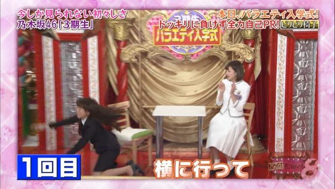 NOGIBINGO8 吉田綾乃クリスティー 自己PR (173)