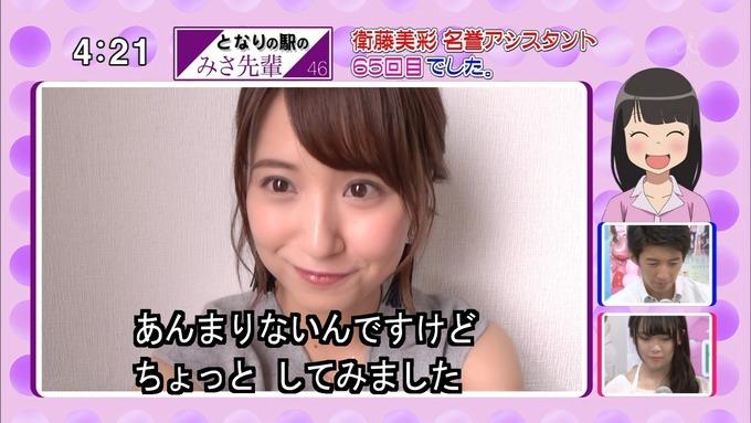 9 開運音楽堂 衛藤美彩 (33)