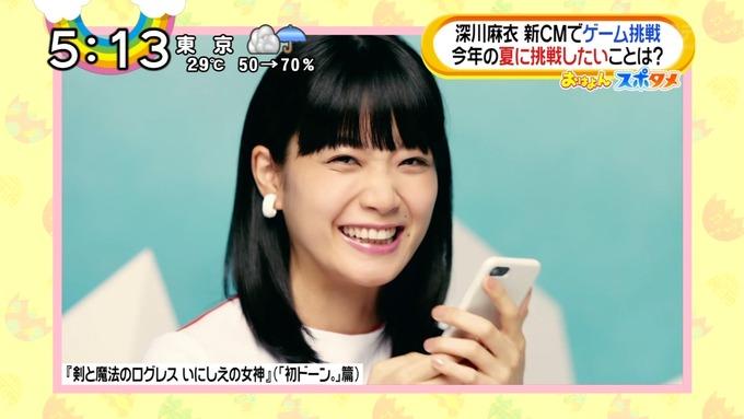 おは4 深川麻衣 ゲームCM (14)