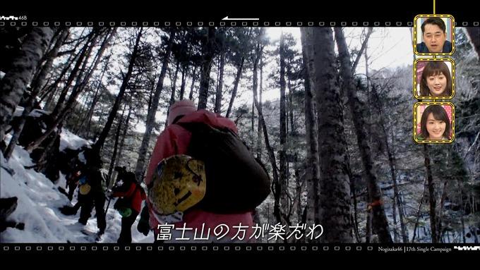 乃木坂工事中『17枚目シングルヒット祈願』氷の滝登り(3)