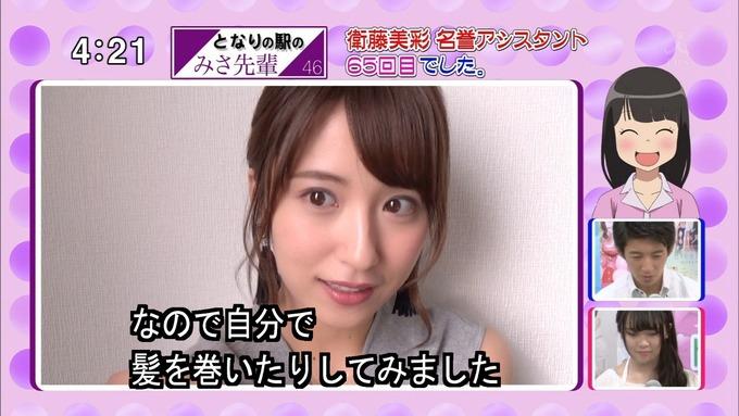 9 開運音楽堂 衛藤美彩 (28)