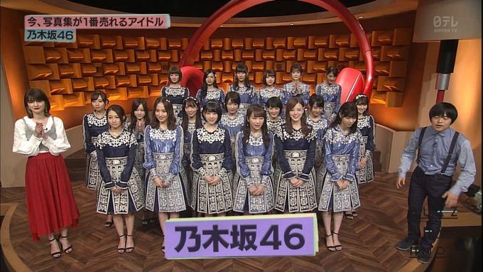 13 バズリズム02 乃木坂46i① (1)