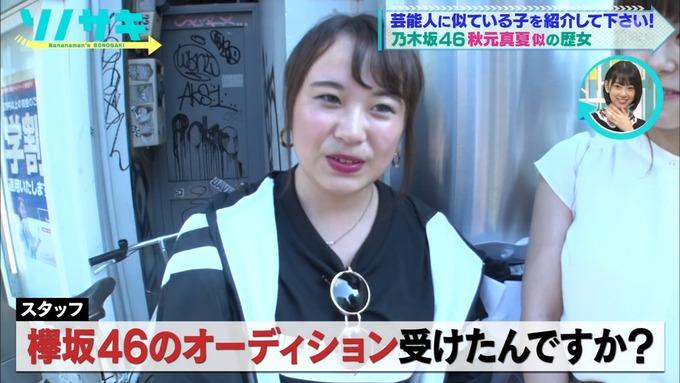 31 ソノサキ 堀未央奈 (15)