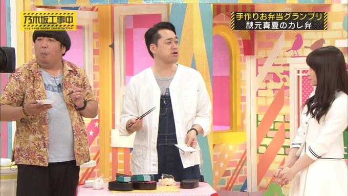 乃木坂工事中 お弁当グランプリ 秋元真夏③ (27)