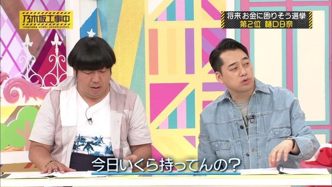 乃木坂工事中 将来こうなってそう総選挙2017⑦ (25)