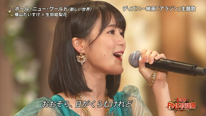 6 FNS歌謡祭② (16)