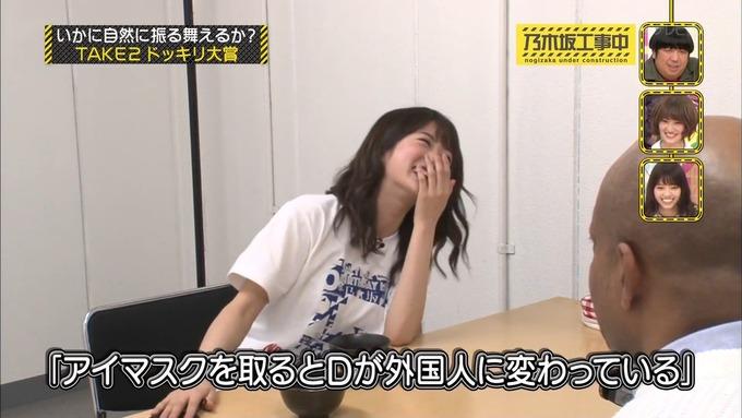 【乃木坂工事中】樋口日奈『ビックリリアクション大賞』 (26)