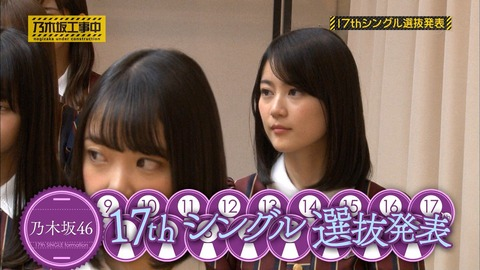 http://livedoor.blogimg.jp/nogizaka_46matome2/imgs/c/1/c14f09fb-s.jpg