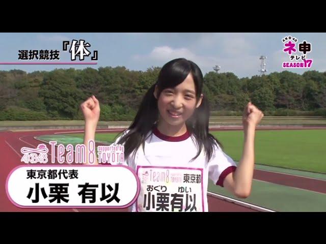 【AKB48】「1億光年に一人の美少女」長久玲奈、卒業を発表 夢はシンガーソングライター「すごい人になりたい」 YouTube動画>6本 ->画像>57枚