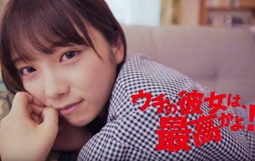 動画】与田祐希×方言×寝顔×もぐもぐ=最高にかわいいwww