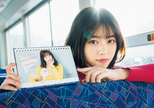 nishino180504_5