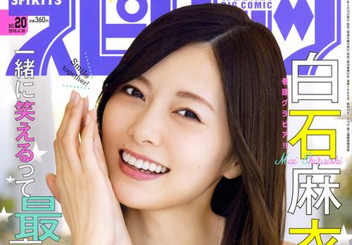 shiraishi180416_1