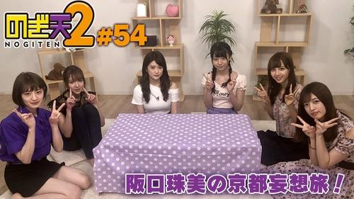 【最高】中田花奈&樋口日奈、色気が凄すぎワロタwwwww