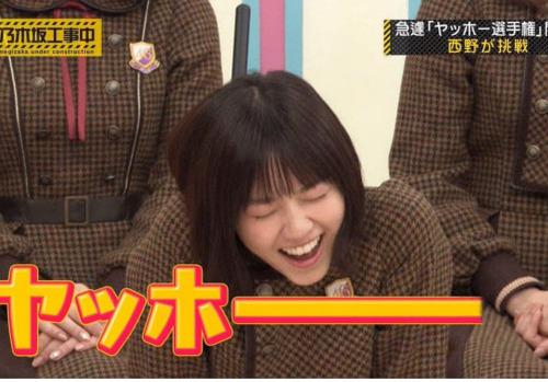 nishino180416_3