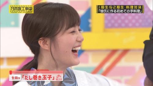 【乃木坂46】生田絵梨花さん、やっぱりクッソ可愛いwwwwwwww