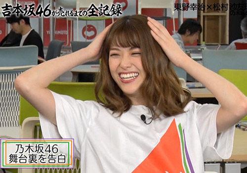衝撃】松村沙友理、まっちゅんの笑顔が眩しすぎてもう我慢