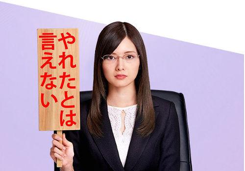 shiraishi180422_1