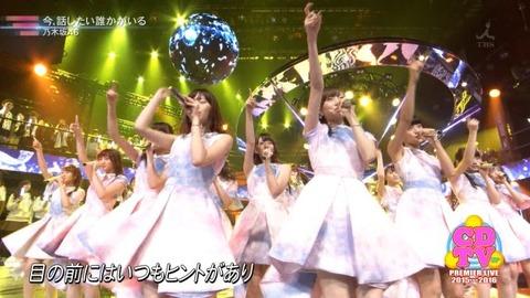 16-01-01-cdtv-uta2-16-all