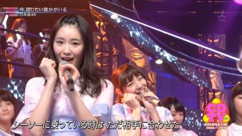 16-01-01-cdtv-uta2-5-nakada