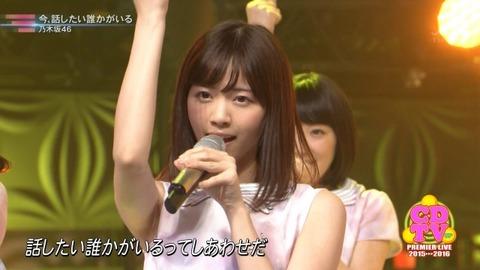 16-01-01-cdtv-uta2-14-nisino