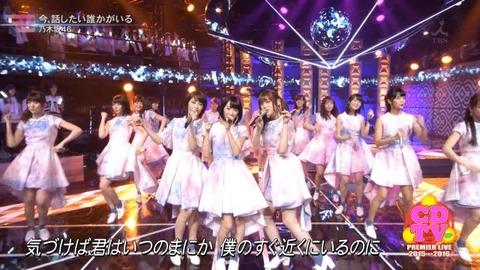 16-01-01-cdtv-uta2-6-all