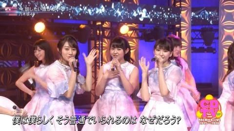 16-01-01-cdtv-uta2-7-sakurai
