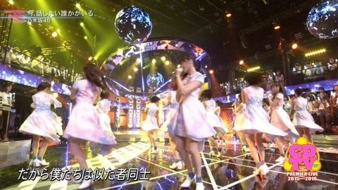 16-01-01-cdtv-uta2-9-all