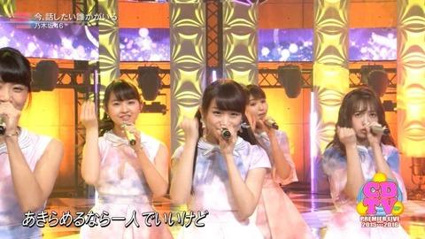 16-01-01-cdtv-uta2-18-akimoto