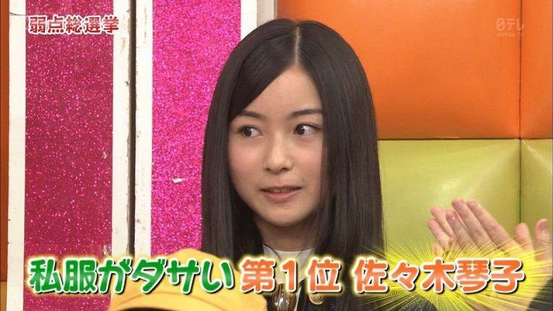 【乃木坂46】ヘソの見えない腹出しはダサい