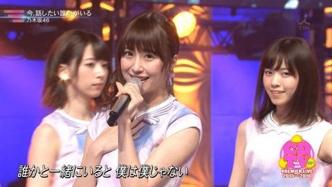 16-01-01-cdtv-uta2-3-etou