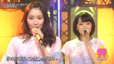 16-01-01-cdtv-uta2-10-takayama