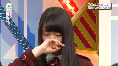 http://livedoor.blogimg.jp/nogizakalove/imgs/0/8/08a1779e-s.jpg