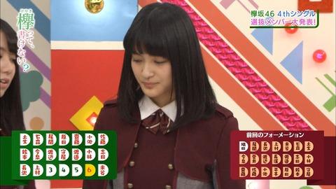 http://livedoor.blogimg.jp/nogizakalove/imgs/1/0/108953c8-s.jpg