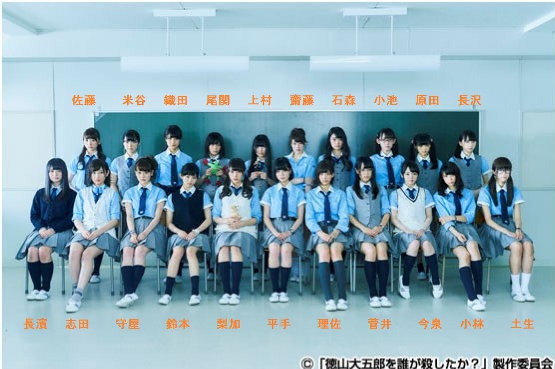 ぜいたく高 画質 欅坂46 壁紙 Pc ただのアニメ画像