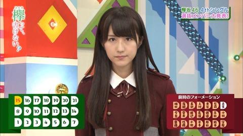 http://livedoor.blogimg.jp/nogizakalove/imgs/1/6/1605a156-s.jpg