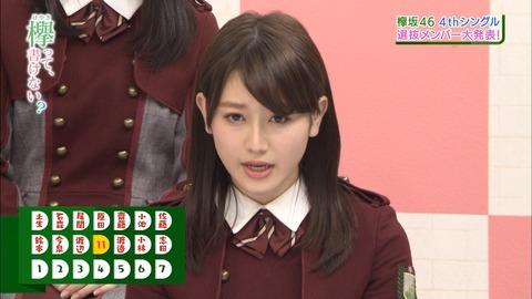http://livedoor.blogimg.jp/nogizakalove/imgs/1/b/1bc8a8f2-s.jpg