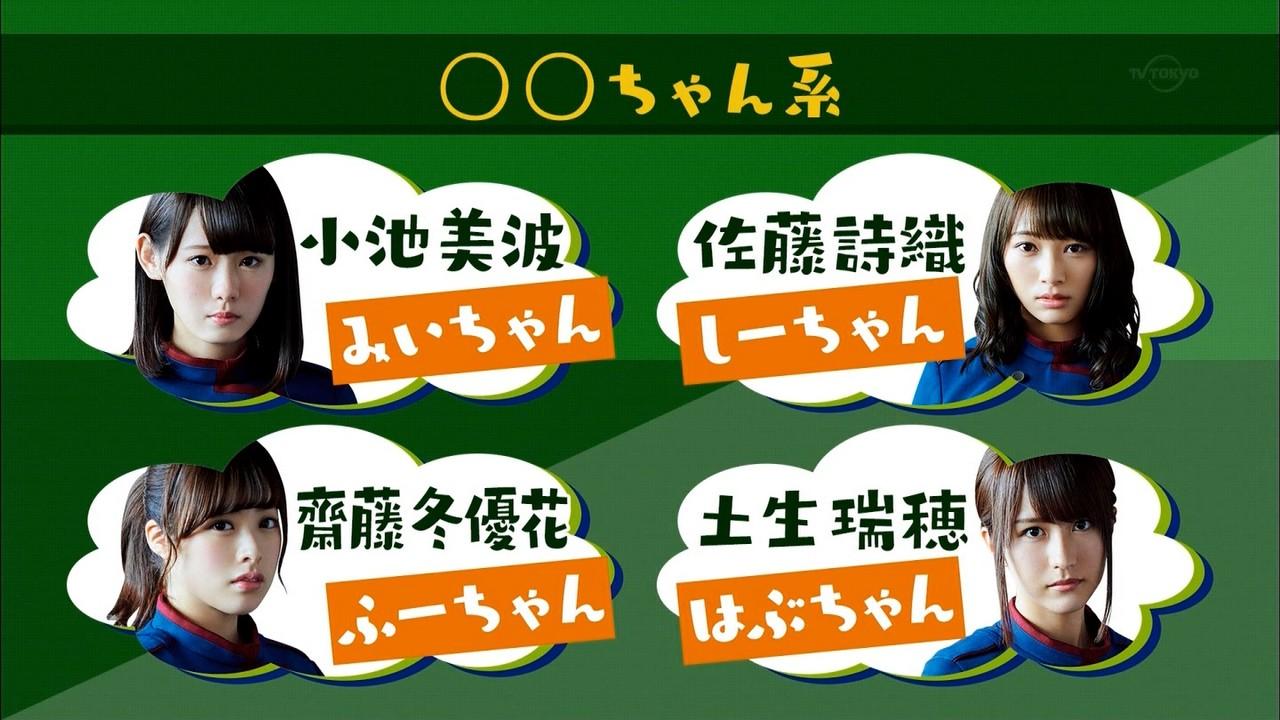 【動画】欅坂46グループ内恋愛?相関図でネットが荒れる?