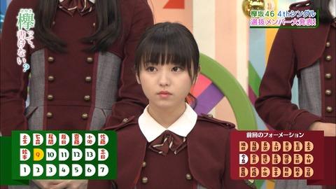 http://livedoor.blogimg.jp/nogizakalove/imgs/1/d/1d84b533-s.jpg