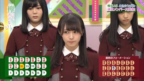 http://livedoor.blogimg.jp/nogizakalove/imgs/2/9/2948179f-s.jpg