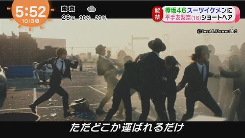 めざましテレビ7