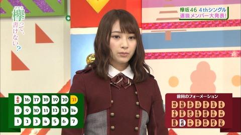 http://livedoor.blogimg.jp/nogizakalove/imgs/2/e/2e6d8184-s.jpg