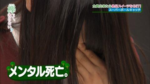 mm170123-0045520580