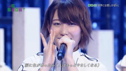 show83