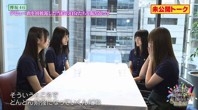 CDTV24