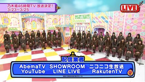 46分TV11