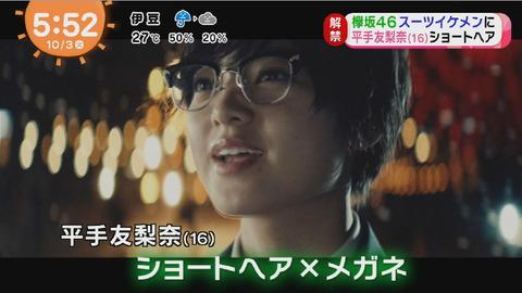 めざましテレビ4