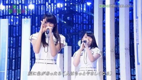 show82