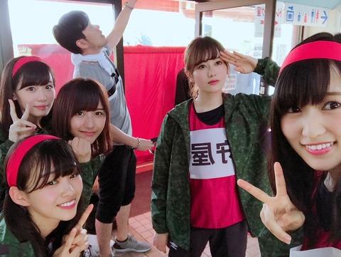 土田with欅